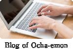 Blog of Ocha-emon