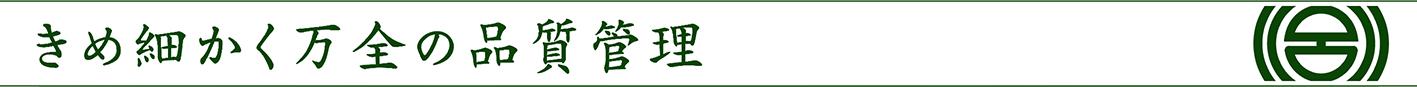 kimekomakaku