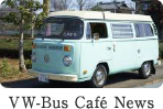 VW-Bus Café News