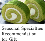 Seasonal Specialties Recommendation for Gift