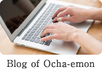 Blog of Ocha-emon
